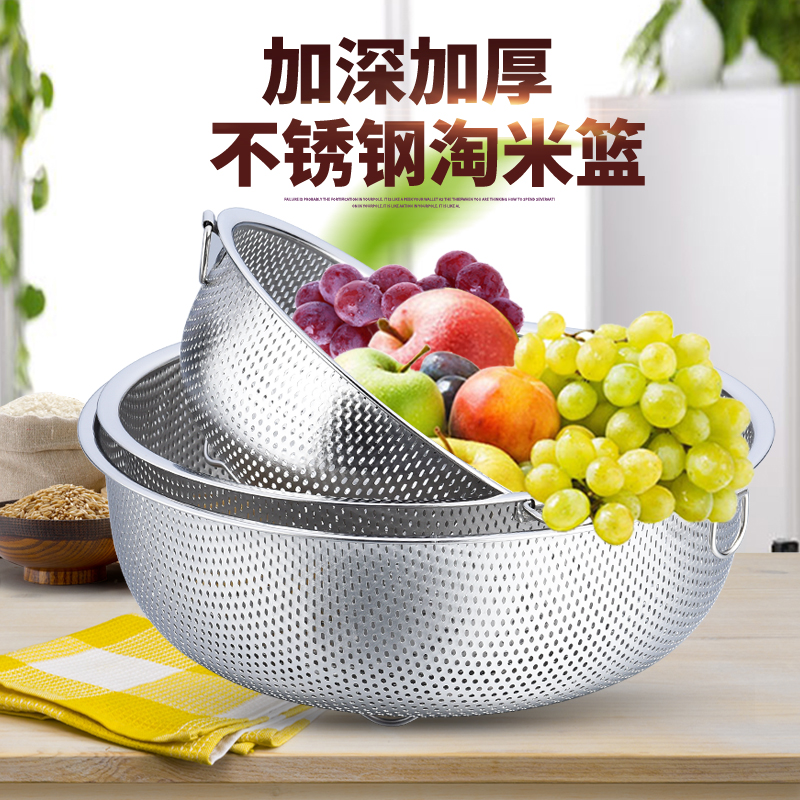 fruit basket for kitchen cabinets wholesale prices usd 54 68 vegetable household drain stainless steel amoy leakage basin three piece