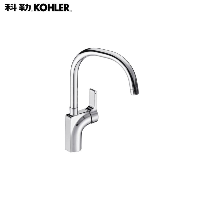kohler kitchen sink faucets costco appliances usd 224 02 faucet xin jiali washbasin rotatable k 10877t b4