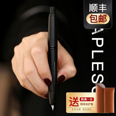 縱向書寫日本百樂進口Capless黑武士18k金尖按壓式彩色限定鋼筆