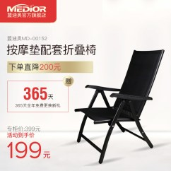 Folding Chair For Massage Cushion Covers North West Usd 107 24 Dion Dior Dedicated Steel Canvas Office Couch Can Be 150 Adjustment