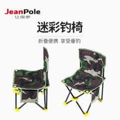 Green Fishing Chair Rio Beach Backpack Usd 12 63 Let Paul Folding Army Camouflage Mini Portable