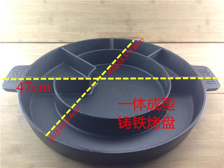 kitchen bakers rack kitchens for rent 韩式料理专用锅排骨芝士锅平底锅