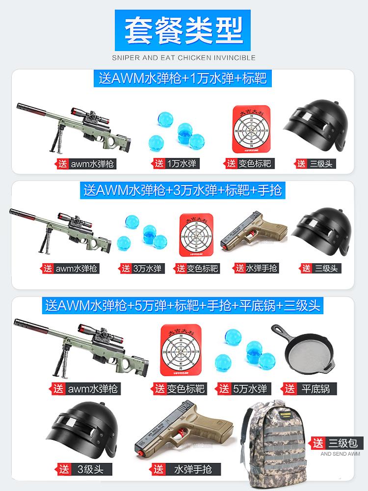 五爪金龍m416電動連發吸水子彈手自一體滿配皮膚男孩突擊槍兒童玩具槍