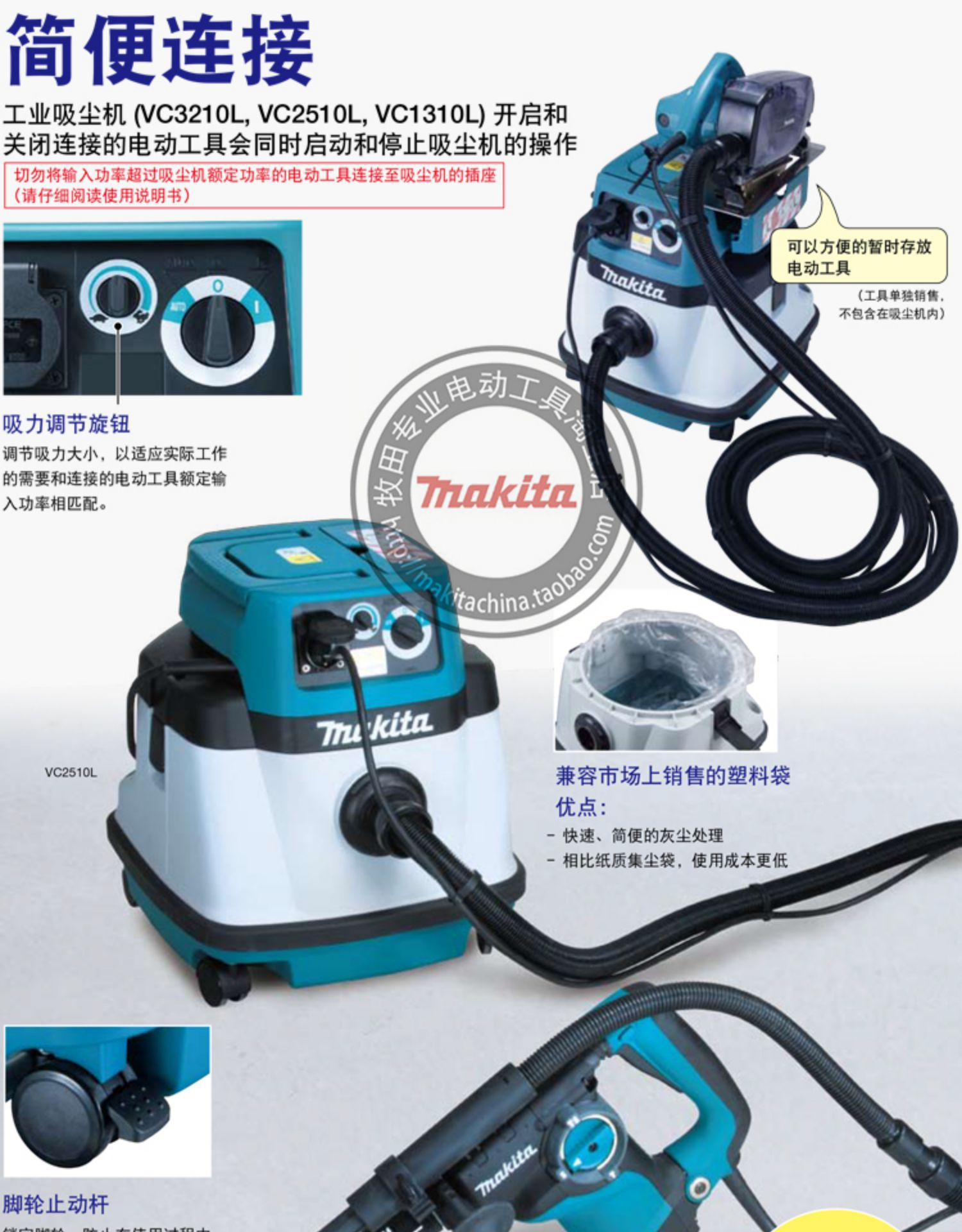 原裝正品牧田makita工業吸塵器乾溼兩用木工吸塵器酒店會場VC2510