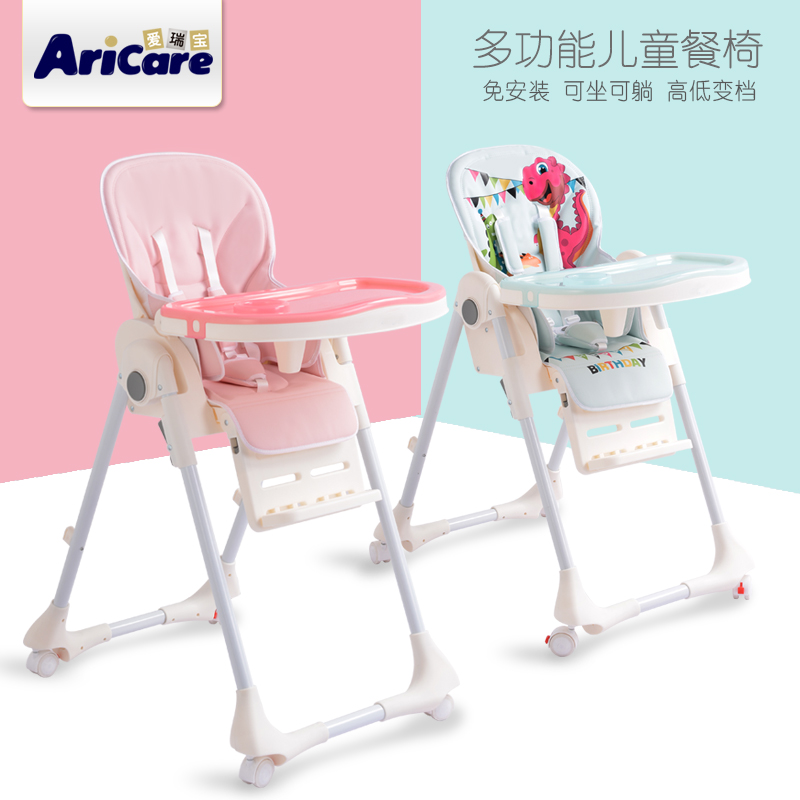 baby eating chair swivel que es en español usd 184 66 erebor children dining table and multifunctional foldable portable
