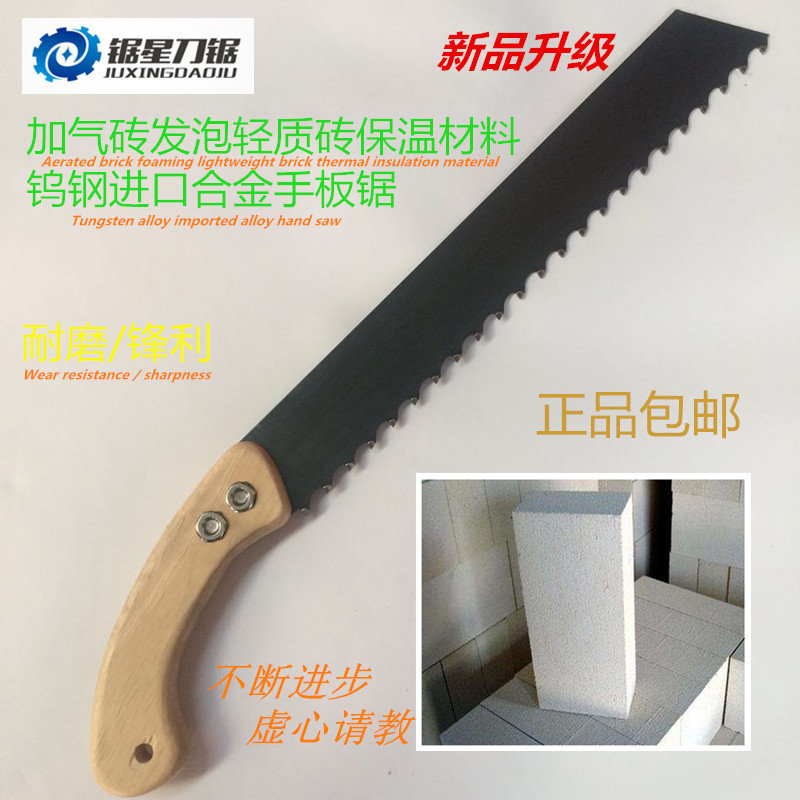 Cutting Firebrick With Skill Saw
