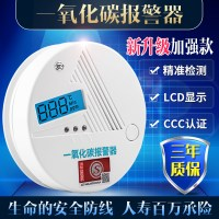 [USD 20.45] Carbon monoxide Alarm household gas co ...