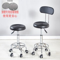 Small Round Chair Staples Office Chairs Canada Usd 23 35 Special Home Computer Swivel Student Rotating Lifting Stool Explosion Proof