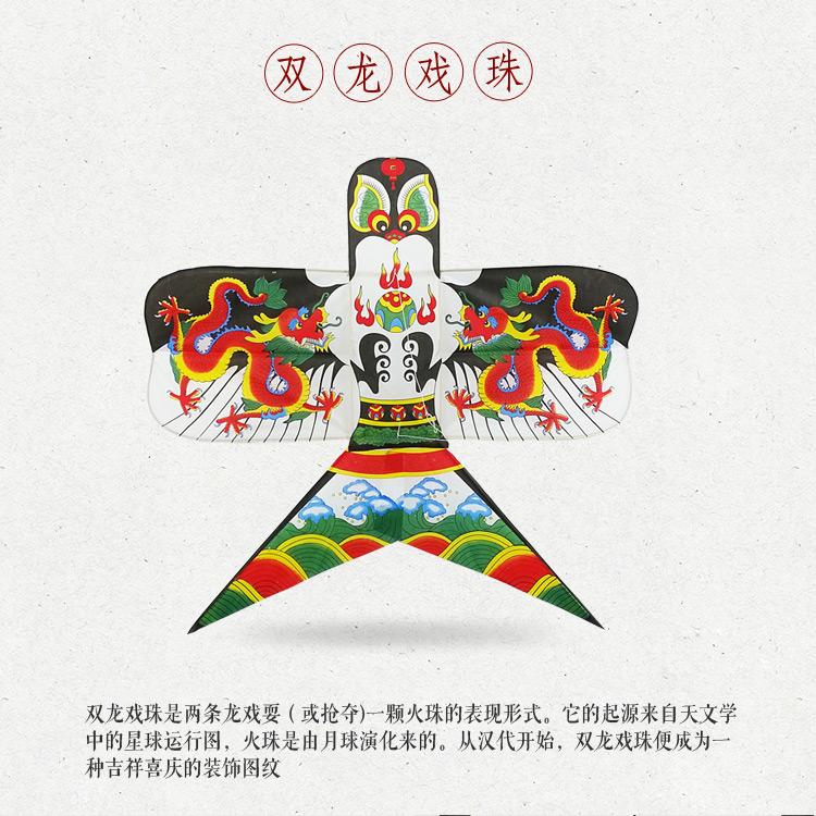 濰坊風箏_傳統沙燕風箏紙鳶燕子空白燕子風箏外事禮品 - 阿里巴巴