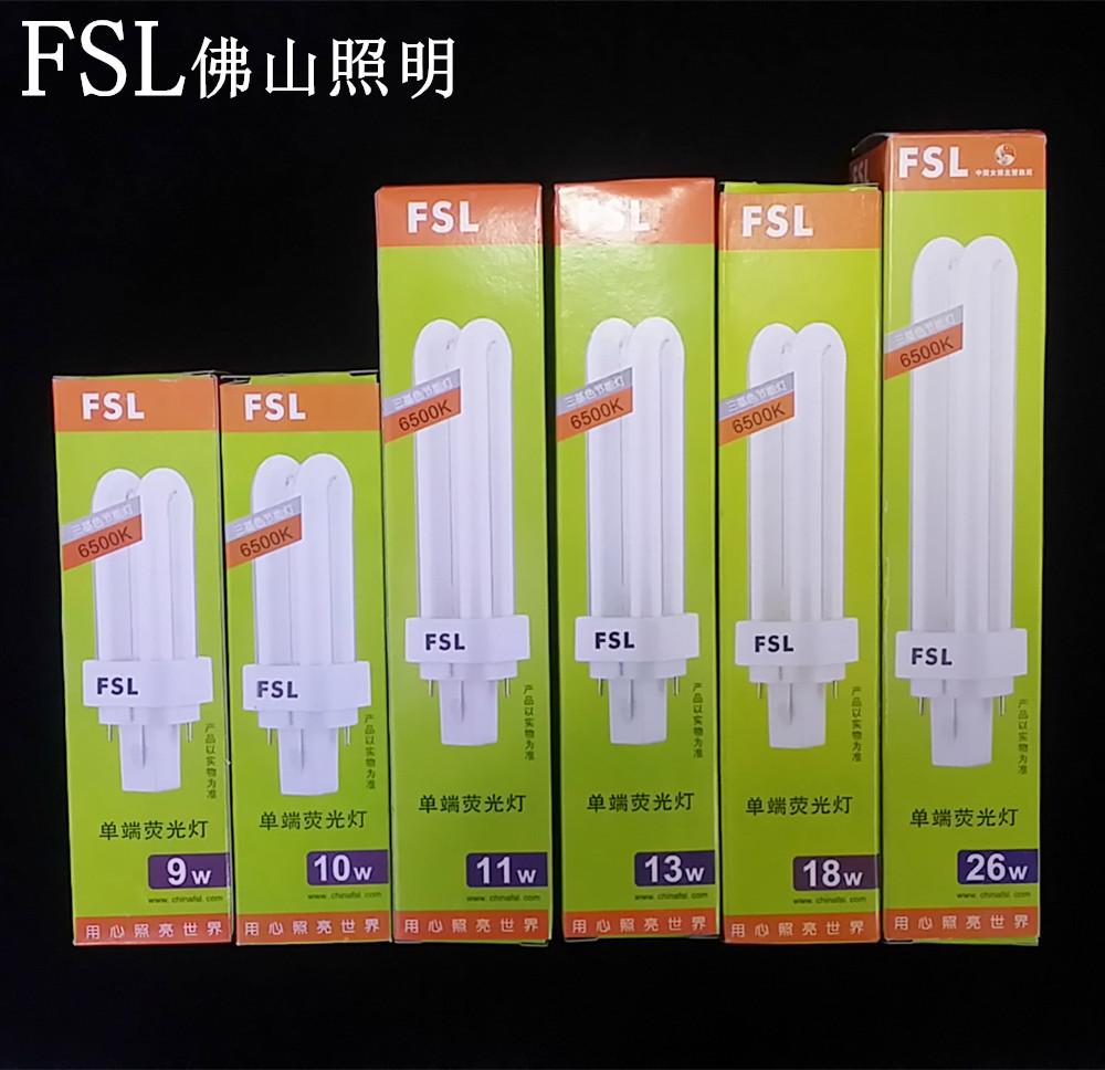 hight resolution of  fsl foshan 2 pin u shaped cannula inductor ydn 2u 7w9w11w13w downlight double u energy