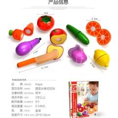 Hape Play Kitchen Cabinet Resurfacing Hape宝宝切水果玩具切切看儿童切切乐厨房切菜蔬菜过家家男女孩木 Tmall 商品详情