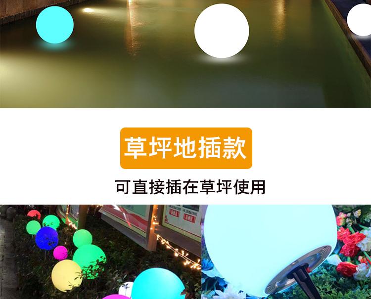 led發光球 圓球燈 戶外草地草坪球形燈庭院景觀裝飾地埋燈水面球燈
