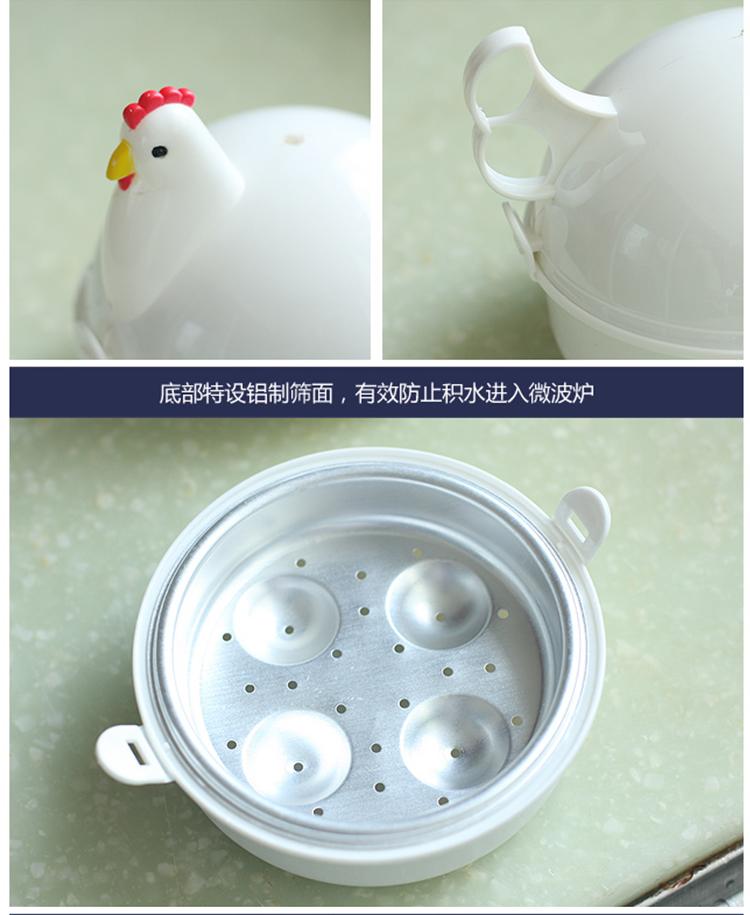 微波爐專用蒸蛋器 雞形蒸蛋器煮蛋器 迷你蒸蛋器 可放4枚雞蛋