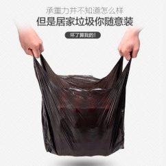 Kitchen Bags Moen Faucet Reviews 黑色垃圾袋家用加厚中大号手提式批发一次性背心袋塑料袋厨房超大 Tmall 黑色垃圾袋家用加厚中大号手提式批发一次性背心袋