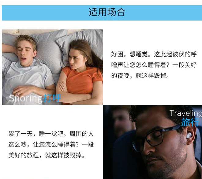 芬蘭QuietOn主動降噪耳塞睡眠工作學習隔音耳塞可替換muzo降噪器