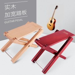 Classical Guitar Chair Oversized Accent Usd 20 24 Punk Foot Stool Footstool Pedal Stand Solid Wood
