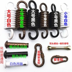 Hanging Chair Bolt Revolving Factory Usd 6 52 Basket Accessories Spring Double Cradle Hook Hardware Silencer Swing Bearing