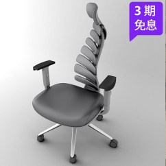 Ergonomic Chair Home Toyota Sienna Captains Chairs Removal Usd 779 68 Ait House Fish Bone Boss Office Gaming Computer