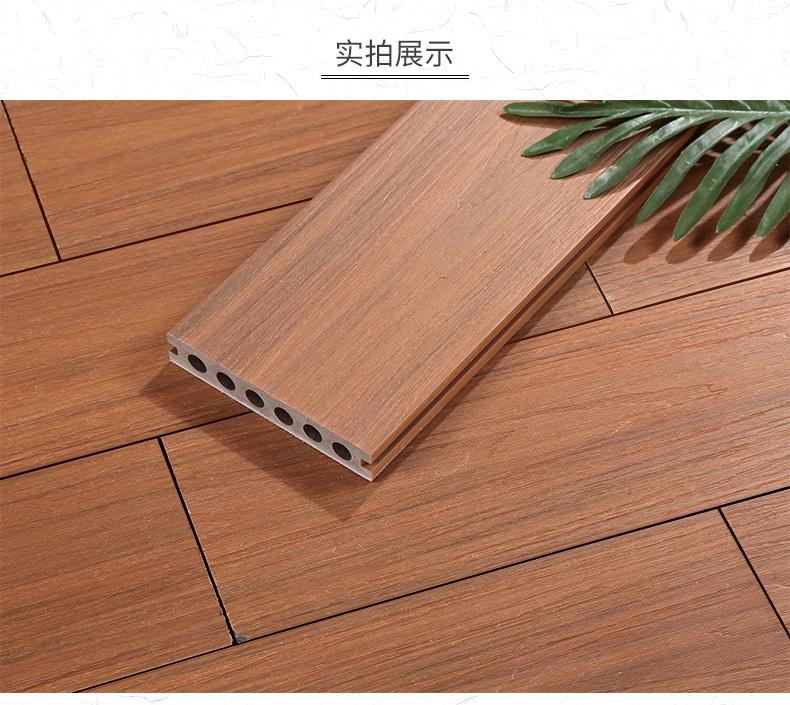 塑木地板戶外長條室外庭院花園陽臺共擠防滑防水木紋防腐木板材
