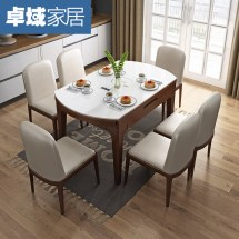Usd 532.40 Nordic Solid Wood Dining Table And Chair