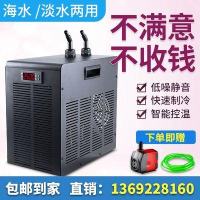 冷水機魚缸小型家用水族箱降溫製冷機養魚製冷器壓縮機迷你水冷機