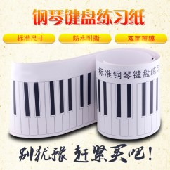 88 Key Piano Keyboard Diagram Motorguide 24 Volt Wiring Practice Paper Hand Roll Fingering