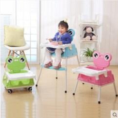 Baby Eating Chair Red Blue Dining Children Ikea Table Tb28aedjfcjl1jjszfoxxcwlxxa 2606084035 Jpg