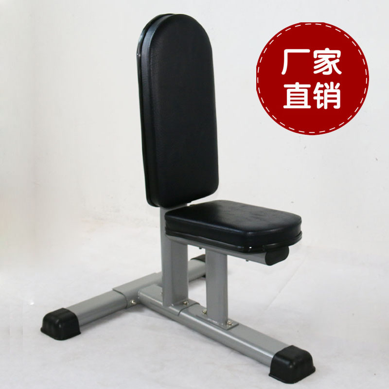 chair gym commercial design office usd 204 86 dumbbell multi function push shoulder triceps trainer home stool professional right angle