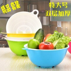 Fruit Basket For Kitchen Cheap Small Table Usd 11 63 Double Drain Wash Plastic Large Round Leak Basin Thick And