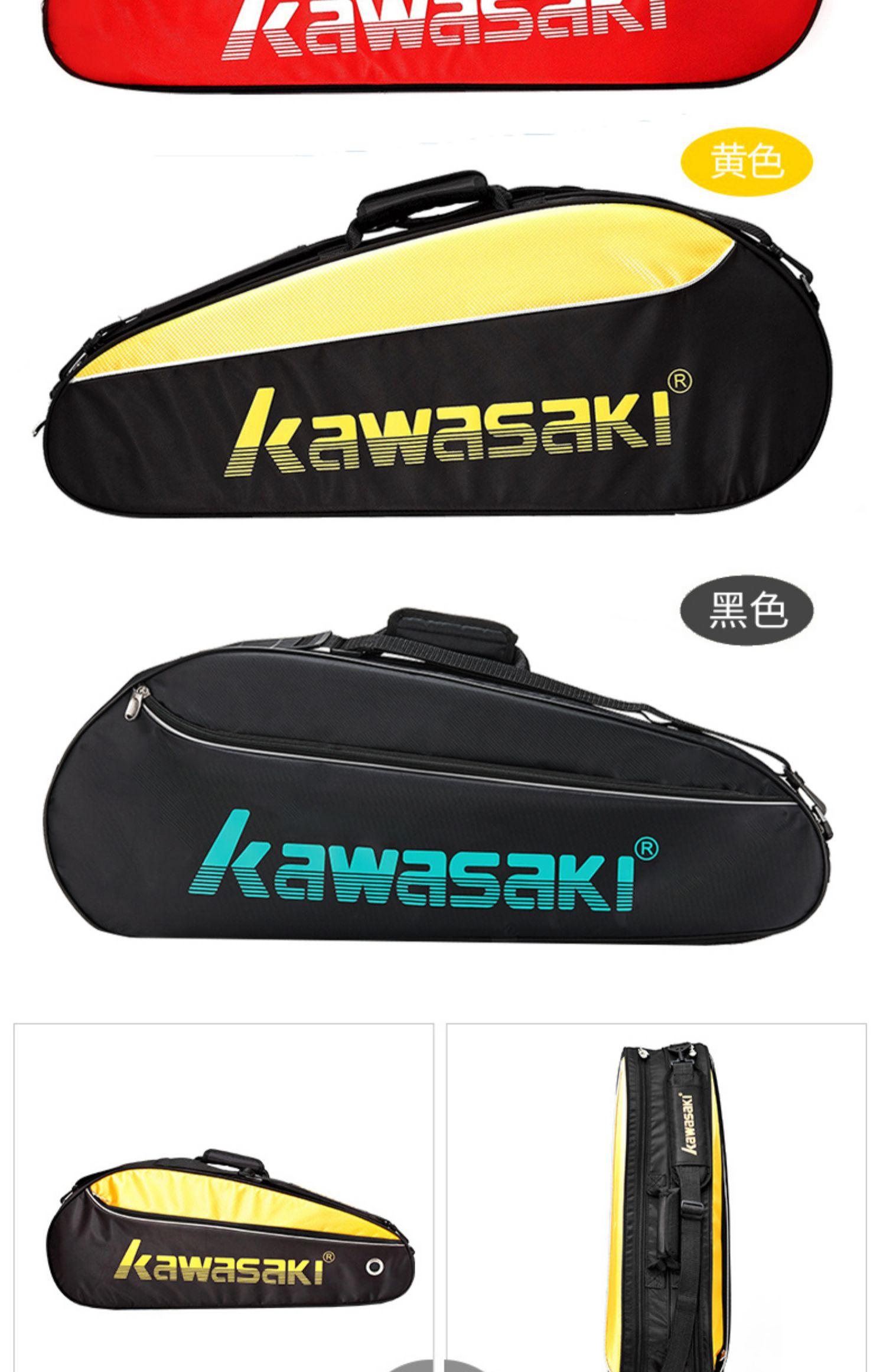 羽毛球包雙肩單肩背包網球包男女便攜手提多功能羽毛球拍包袋-阿里巴巴