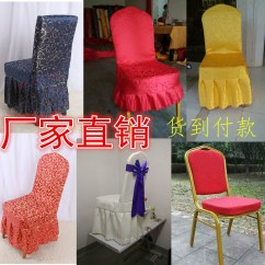 Custom Banquet Chair Covers Knee Office Usd 7 04 Hotel Cover Conjoined Wedding Package Hall