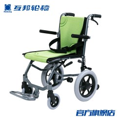 Portable Wheel Chair Sling Back Usd 262 34 Mutual State Manual Wheelchair Folding Elderly Car Lightweight