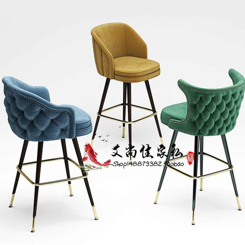 chair stool retro colored dining chairs usd 189 32 fashion bar modern minimalist creative lazy back american footstool solid wood