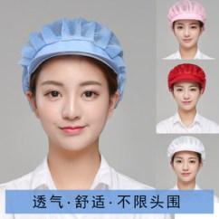 Kitchen Hats Commercial Supply 三角帽子女餐饮 三角帽子女餐饮品牌 图片 价格 Q友网 30