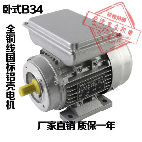 small resolution of structure and working principle induction motor
