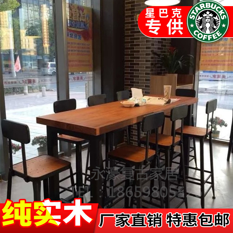 retro cafe table and chairs potty chair for older child usd 38 37 starbucks bar solid wood high