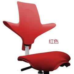Ergonomic Chair Norway Cohesion Gaming With Audio Hag Riding Removable Soft Seat Office Computer All Categories