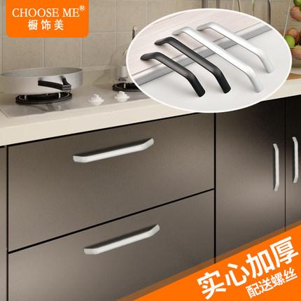 kitchen cabinets door handles shelf unit 橱柜门拉手现代简约铝合金抽屉柜子衣柜门把手加长实心黑色拉手 tmall com天猫