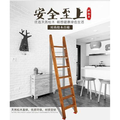 木梯子學生上下鋪室內外家用梯子直梯木質人字梯實木閣樓樓梯摺疊