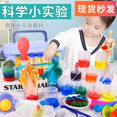 兒童趣味科學實驗玩具stem器材DIY套裝小學生幼兒園手工製作材料