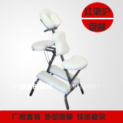 Stool Chair In Chinese Gray Dining Usd 94 55 Tattoo Foldable Massage Portable Medicine Scraping Physiotherapy Storage