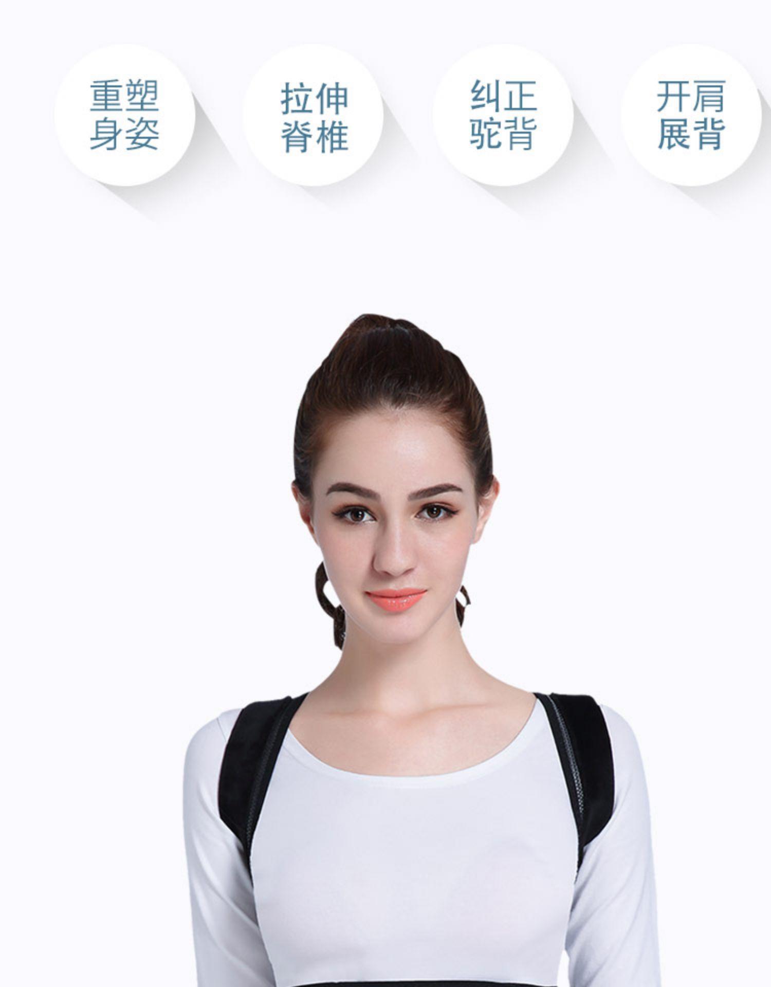 日本成人男女士矯正衣駝背矯正帶器隱形兒童防駝背背部糾正帶神器