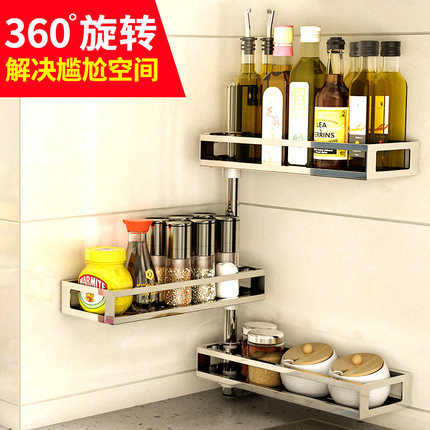 kitchen spice rack ikea cabinet sale 戈普庭厨房调料架置物架免打孔304不锈钢壁挂调味品酱油收纳架 tmall com天猫