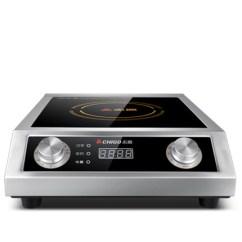 Kitchen Knobs Cabinet Carpenter 志高商用电磁炉3500w平面大功率厨房食堂爆炒煲汤旋钮家用电磁灶 Tmall