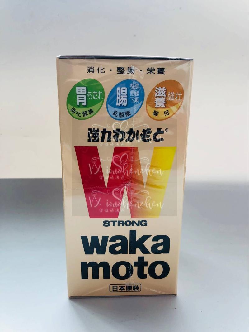 臺灣 代購日本wakamoto若元錠960錠 整腸胃 若元胃腸錠
