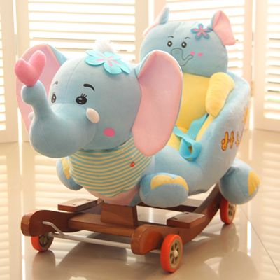 Elephant Baby Rocking Chair