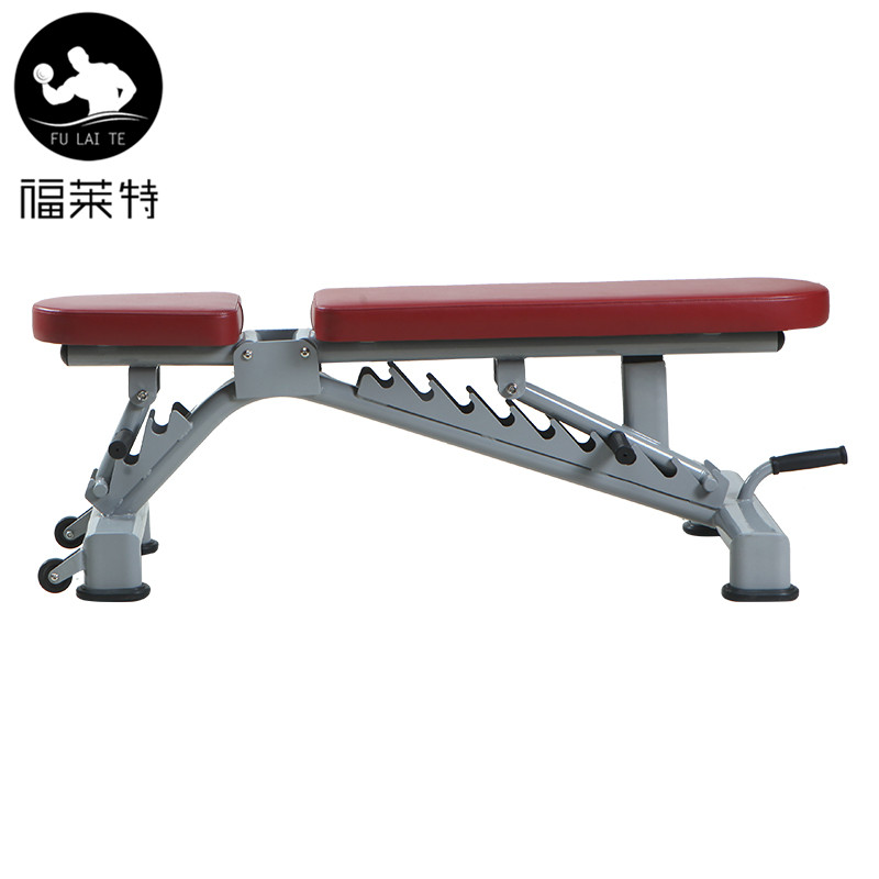 chair gym commercial wooden frames for upholstery uk professional dumbbell adjustable bench 90 degree shoulder flat stool