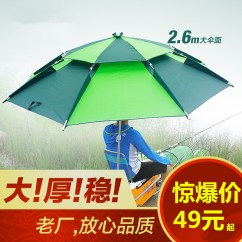 Fishing Chair Rain Cover Chairul Tanjung Usd 16 62 Sun Universal Folding Outdoor Umbrellas Thickened Gear Umbrella