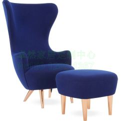 Steel Chair For Hotel Iron Dining Chairs Usd 379 38 Nordic Glass Leisure Designer
