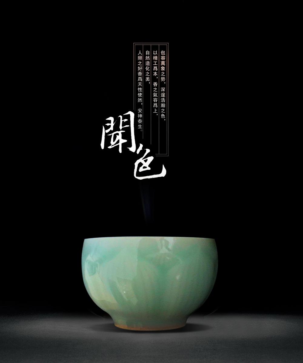 longquan celadon creative bowl